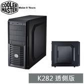 【免運費-贈行動電源】CoolerMaster 黑化 透側 電競機殼 K282 ATX / 雙USB3.0 / RC-K282-KWN1