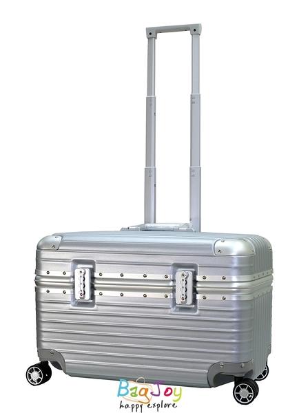 Leadming 上開式 鋁框 機長箱 登機箱 旅行箱 行李箱 20吋