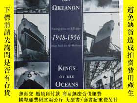 二手書博民逛書店Kings罕見of the Oceans: Ships Buil