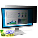 [106美國直購] 3M PF240W1B 螢幕防窺片 3M Privacy Filter for 24吋 Diagonal Widescreen Monitor (16:10)