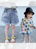 短褲 女童牛仔短褲夏裝2020新款韓版洋氣兒童夏季小女孩休閒寬鬆褲子潮