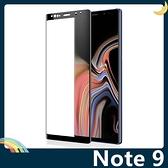 三星 Galaxy Note 9 全屏弧面滿版鋼化膜 3D曲面玻璃貼 高清原色 防刮耐磨 防爆抗汙 螢幕保護貼