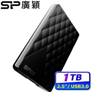 [富廉網] 廣穎 Silicon Power Diamond D06 1TB USB3.0 2.5吋行動硬碟