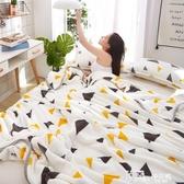 。夏季珊瑚絨毛毯法蘭絨薄款單人小被子床單加厚宿舍辦公司午睡毯 Korea時尚記