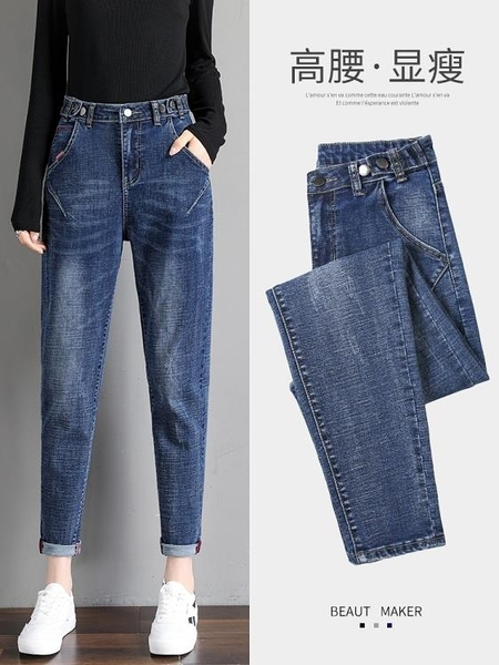 寬鬆哈倫牛仔褲女士高腰2021年春秋新款潮顯瘦直筒老爹褲子夏 黛尼時尚精品