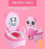 軟墊款兒童馬桶坐便器男女寶寶便盆1-6歲座便器尿盆抽屜式【雲木雜貨】