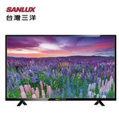 【SANLUX 台灣三洋】49型 LED背光液晶電視 附視訊盒《SMT-49TA1》178度超廣角水平可視角度