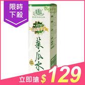 廣源良 新配方菜瓜水(180ml)【小三美日】化妝水/絲瓜水 原價$149