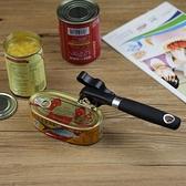 開罐器 不銹鋼頭 安全簡易開瓶器 水果罐頭刀瓶起子工具【全館免運】