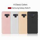 【SZ34】三星Galaxy Note9磨砂碳纖維紋手機殼 軟膠 Samsung Note9全包保護套男女殼