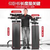 仰臥板仰臥起坐健身器材家用多功能運動輔助器鍛煉健腹肌板 卡布奇诺HM