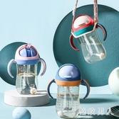 兒童水杯PPSU寶寶吸管杯帶重力球幼兒園喝水壺 LF5617【極致男人】