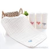 新生嬰兒毛巾分類繡字口水巾寶寶洗臉澡方巾餵奶純棉超柔吸水童巾