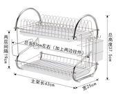 618好康鉅惠控水晾盤子放碗碟箱柜裝碗筷收納盒