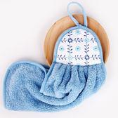 3條廚房衛生間珊瑚絨擦手巾掛式可愛吸水加厚毛巾雙面抹布洗手布