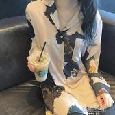 復古港味chic風潑墨花朵夏季中長款防曬衣寬鬆休閒長袖女襯衫上衣 韓語空間