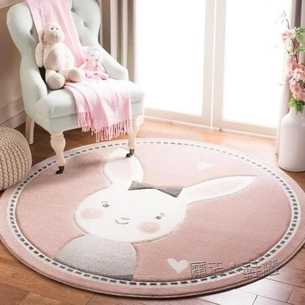 卡通可愛兒童房圓形地毯客廳地毯臥室床邊加厚地墊吊籃電腦椅地墊 ATF 魔法鞋櫃