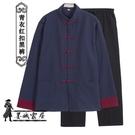 太極服 中國風唐裝男青年漢服長衫中式立領盤扣套裝休閒民族太極練功服男