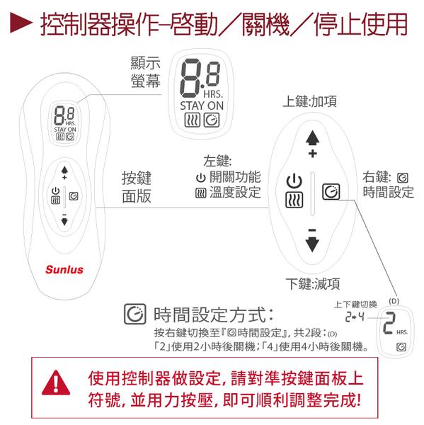 【Sunlus】三樂事LCD頸肩雙用熱敷柔毛墊