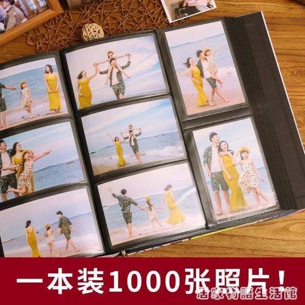 6寸1000張 過塑照可放皮質相冊影集相冊本紀念冊插頁式大容量家庭 居家物語