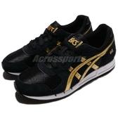 Asics 復古慢跑鞋 Gel-Movimentum 黑 金 復古經典 運動鞋 女鞋【PUMP306】 H7X7L9094