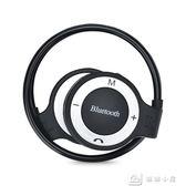 可插卡MP3專業運動跑步頭戴式無線藍牙耳機掛耳式自帶內存通用型父親節下殺