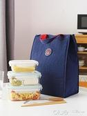 保溫帶飯包飯盒袋鋁箔飯包包手提袋加厚大號保冷袋防水午餐便當包 【全館免運】