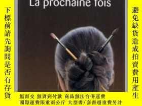二手書博民逛書店La罕見Prochaine FoisY364682 Marc Levy Pocket (fr) 出版2005