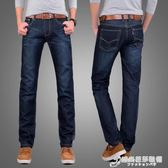 Lidoose男士直筒牛仔褲男夏季修身青年寬鬆男褲子薄款休閒長褲 時尚芭莎