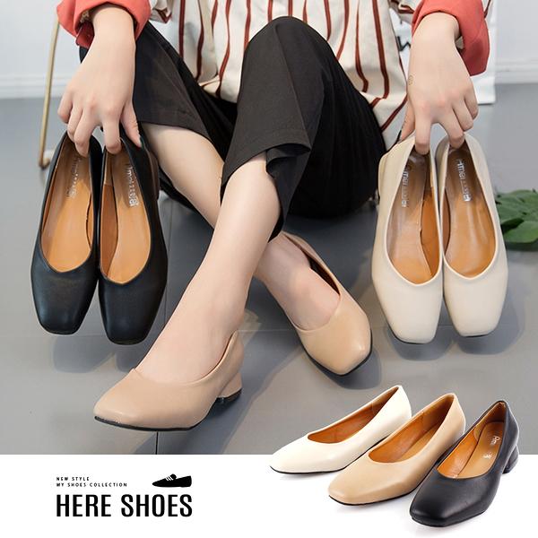 [Here Shoes]跟鞋-OL上班族素面氣質簡約設計方頭包鞋3CM低粗跟─AA8626