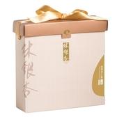 【林銀杏】經典杏仁粉(無甜) 600g 含運價1280元