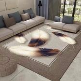 客廳地毯 地毯客廳床邊茶幾地墊網紅房間滿鋪輕奢防滑耐臟大面積批發可定制【快速出貨】