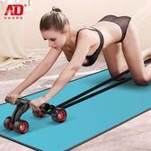 健腹輪 腹肌輪減肚子收腹健身器材家用男士女鍛煉滾輪訓練背心線 二度3C 99免運