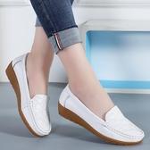 護士鞋 真皮豆豆鞋秋季軟底一腳蹬懶人防滑孕婦鞋護士平底單鞋女 moon衣櫥