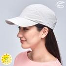 ADISI 抗UV透氣快乾撥水球帽 AH21008 / 城市綠洲專賣 (UPF50+ 防紫外線 防曬帽 遮陽帽)