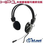 KTNET HP1多媒體電腦頭戴式耳機麥克風 / KTSEPHP1