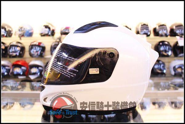 [中壢安信]SOL 69S(68S) 白色 安全帽 全罩安全帽 再送好禮2選1
