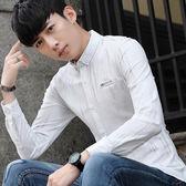 秋季長袖襯衫 修身學生休閒韓版襯衣【非凡上品】cx302