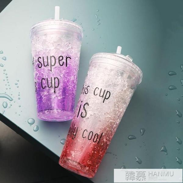 水杯 網紅水杯ins夏日碎冰杯水杯創意成人吸管塑料雙層制冷少女心水杯  牛轉好運到