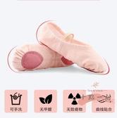 舞蹈鞋 舞蹈鞋兒童女軟底練功幼兒紅色跳舞成人男形體中國古典民族芭蕾舞 LW1745
