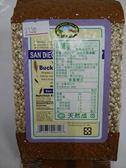天然成 蕎麥(去殼) 454gx10包 團購特惠