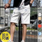 大尺碼 抽繩側邊大口袋設計工作休閒短褲(M-7XL)【TGY1908】