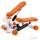 踏步機家用運動健身女免安裝登山機多功能機腳踏機健身器材室內用 LJ5504【極致男人】