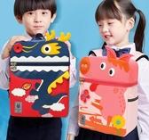 幼兒園書包男寶寶1-3-6歲恐龍卡通可愛兒童書包女童小學生背包潮