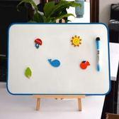 兒童畫畫板磁性雙面寫字板寶寶玩具繪畫涂鴉可擦小白板掛牆支架式CY『韓女王』