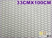 244A093    水箱罩鋁網 網格大 銀色單入  大鋁網 改裝氣霸 保險桿鋁網 水箱罩