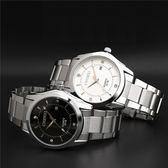 手錶男 鋼帶手錶歐式男腕錶防水石英錶日歷《印象精品》p47