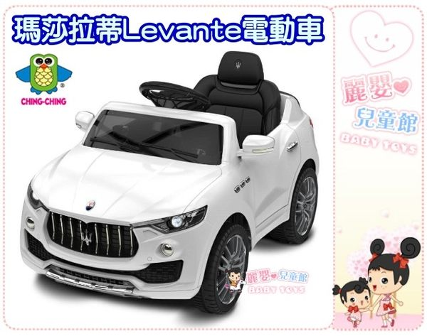 麗嬰兒童玩具館~親親Ching Ching-原廠授權 瑪莎拉蒂Levante兒童電動車(白/紅/藍)