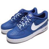 Nike 休閒鞋 Air Force 1 LV8 GS 藍 白 荔枝皮 NBA Logo 運動鞋 女鞋 大童鞋【PUMP306】 820438-403