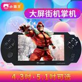 降價兩天-PSP游戲機S3000A觸摸屏掌機兒童益智GBA懷舊街機掌上游戲機RM